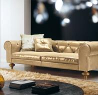 Итальянская мягкая мебель FORMERIN диван JOYCE