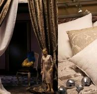 Испанский производитель ткани для штор и гардин Lizzo