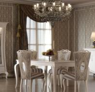 Итальянская столовая Stilema классическая коллекция La Dolce Vita