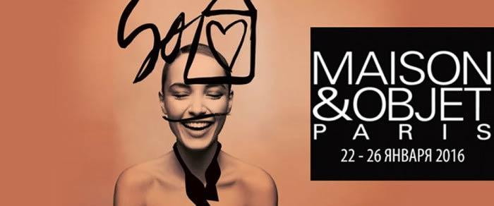 Выставка Maison&Objet 2016