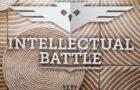 Intellectual Battle-2017 - Отборочная игра в Днепре